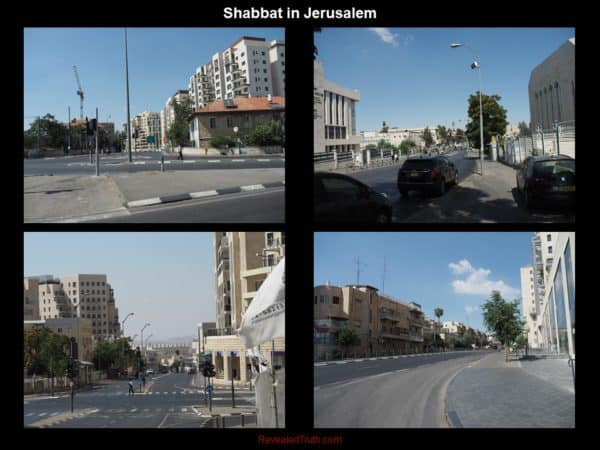Empty Streets in Jerusalem