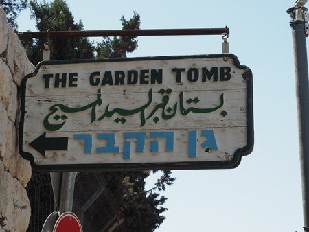 Sign Pointing to The Garden Tomb